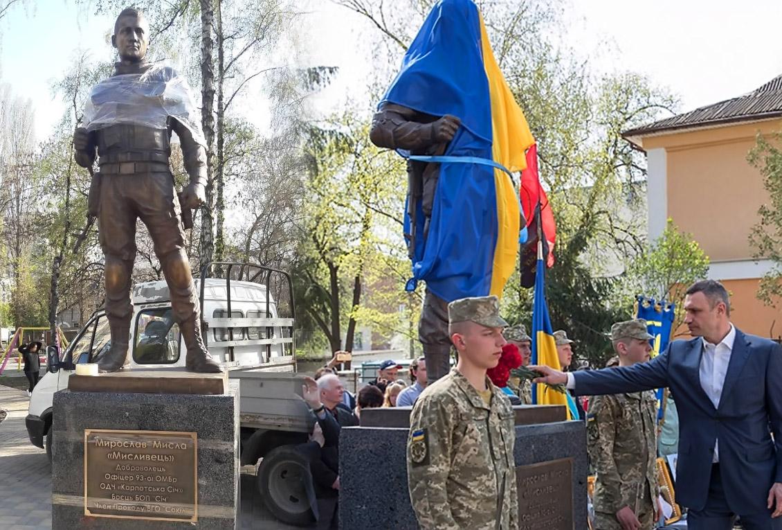 Памятник бойцу АТО